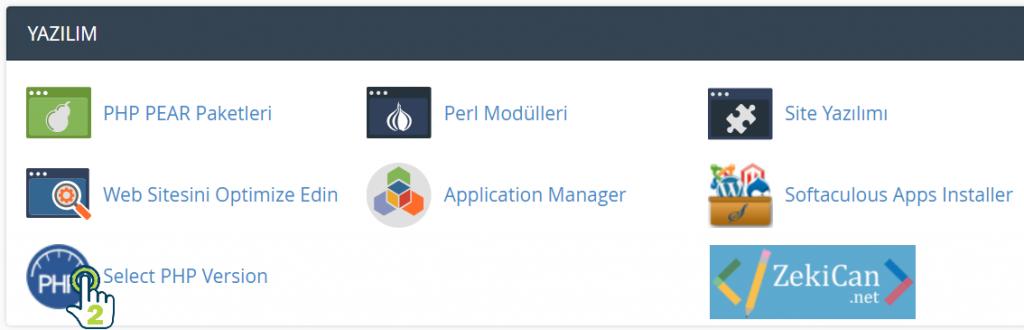 cPanel PHP Güncellemesi
